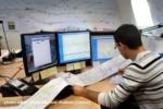 Appel à projets « expérimentation d'innovations numériques » : accélérer la mise sur le marché des innovations