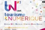 Tourisme & Numérique #3 – Jeudi 9 novembre 2017, par la Technopole Anticipa Lannion-Trégor