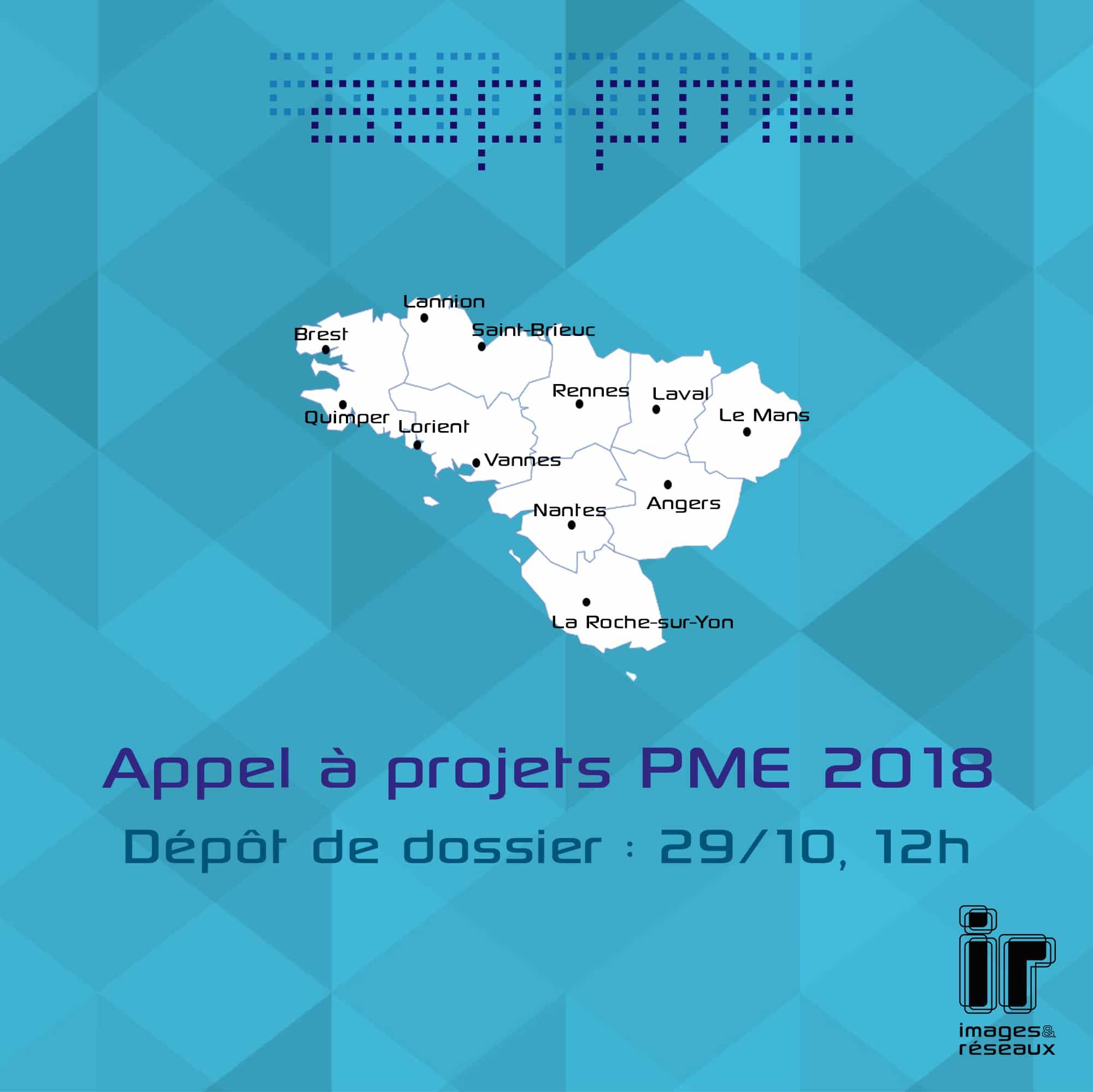 Appel à projets PME 2018 par Images & Réseaux – PME, accélérez la mise sur le marché de vos innovations technologiques