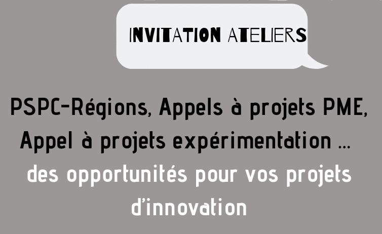Ateliers de présentation des Appels à projets 2019 – Le 11 juillet à Lorient