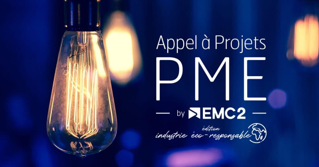 AAP PME by EMC2 2021